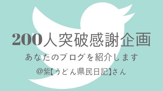twitter_200_03_04