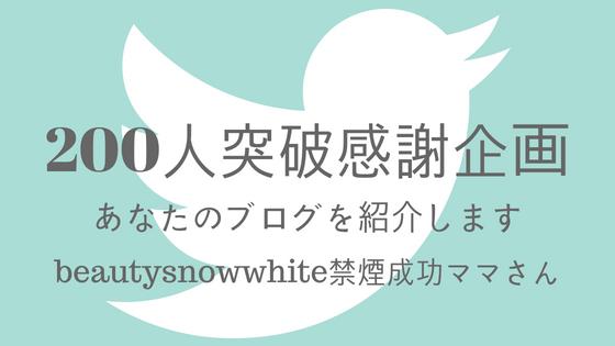 twitter_200_04_01