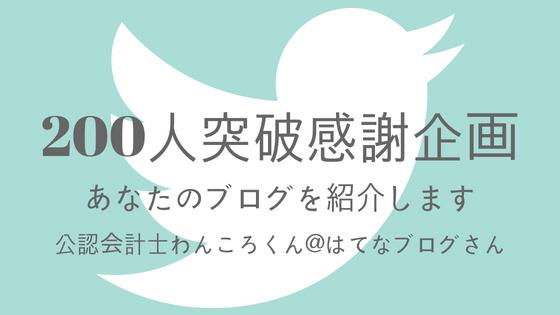 twitter_200_04_02