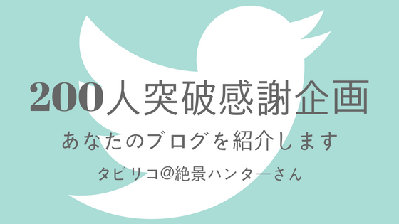 twitter_200_05_01