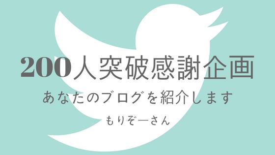 twitter_200_05_04
