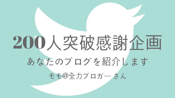 twitter_200_07_04