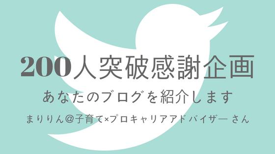 twitter_200_08_05