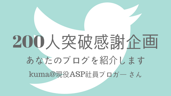 twitter_200_09_04