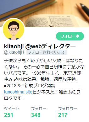 twitter_400_04_profile