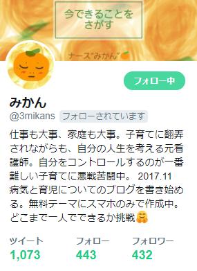 twitter_400_08_profile