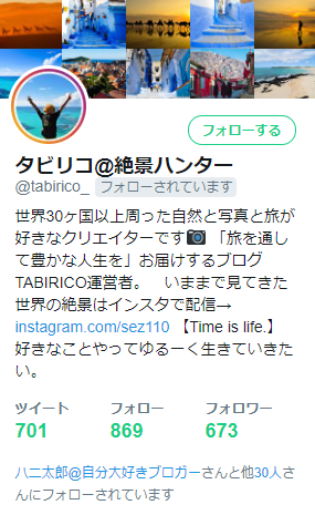 twitter_400_09_profile