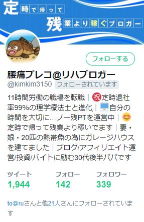 twitter_400_10_profile