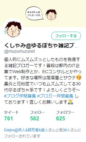 twitter_400_11_profile