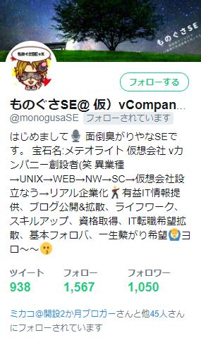 twitter_400_15_profile