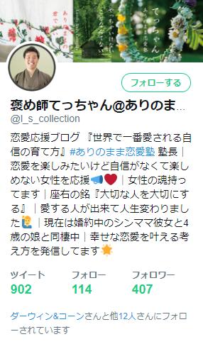twitter_400_19_profile