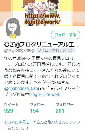 twitter_400_21_profile
