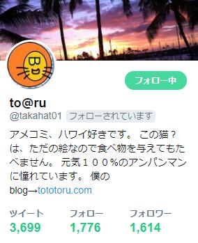twitter_400_24_profile