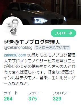 twitter_400_27_profile