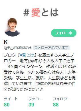 twitter_400_28_profile