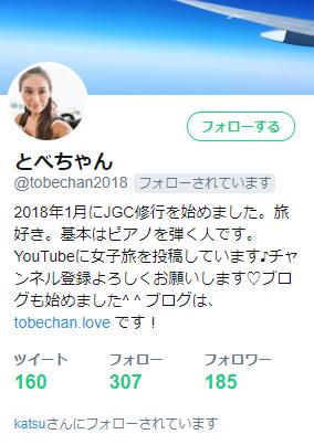 twitter_400_29_profile