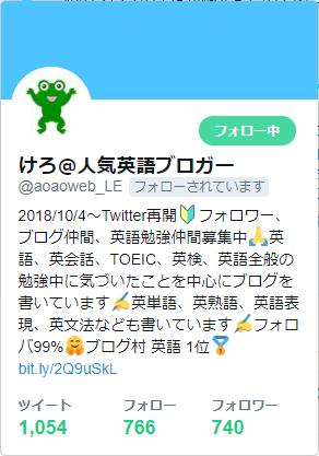 twitter_400_31_profile