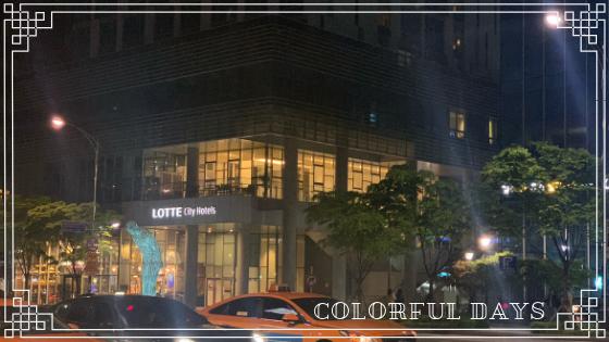 lotte-city-hotel-myeongdong01