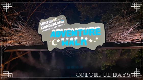 moominpark-adventurewalk01