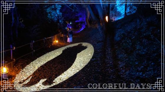 moominpark-adventurewalk03