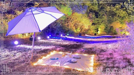 moominpark-adventurewalk07